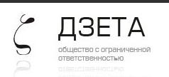 ДЗЕТА - ООО Припои